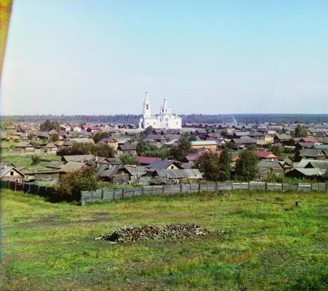 Photo: Sergey Mikhaylovich Prokudin-Gorsky