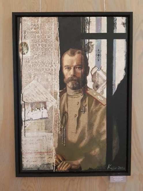 Emperor Nicholas II. 2018 by Alexander Kondurov