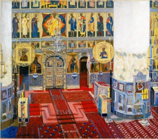 Upper Church of the Feodorovsky Sovereign Cathedral 1913. Artist: L. A. Syrnev