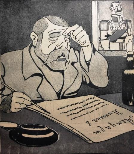 1917 caricature depicting Nicholas II as a drunk
